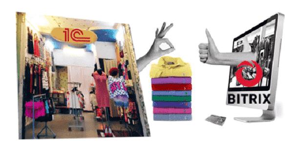 Kết hợp bán hàng online và bán hàng truyền thống sẽ giúp bạn thu lợi nhuận ca hơn