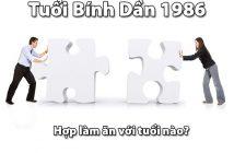 Tuổi Bính Dần 1986 hợp làm ăn với tuổi nào đem lại tiền tài?