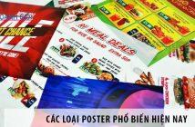 Các loại poster phổ biến hiện nay - In poster giá bao nhiêu?